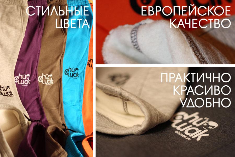 Одежда созданная серферами для серферов!