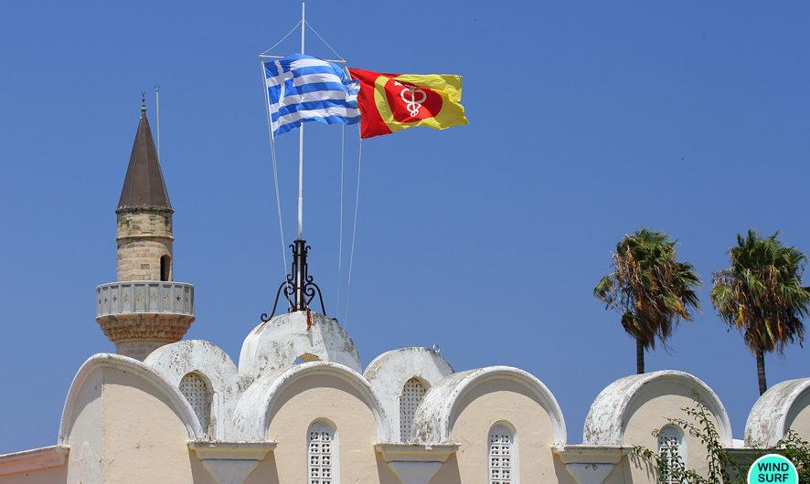 Все лето в Греции — Кос
