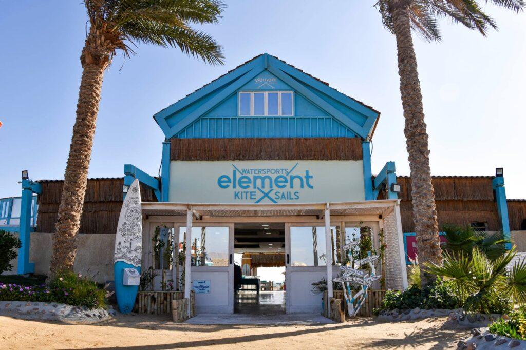 Виндсерфинг станция в Эль Гуне